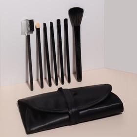 Набор кистей для макияжа, 7 предметов, чехол на завязках, цвет чёрный