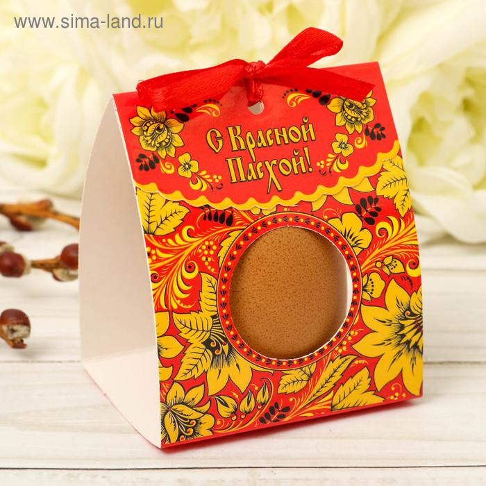 Пасхальная коробочка для яйца «С Красной Пасхой»