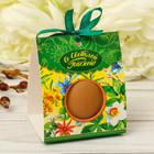 Пасхальная коробочка для яйца «Цветочная»