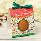 Пасхальная коробочка для яйца «Орнамент»