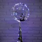 Светящийся шар «В день рождения!» + светодиодная лента
