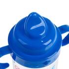 Поильник детский с твёрдым носиком «Маленький босс», с ручками, 150 мл, цвет синий - Фото 3