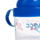 Поильник детский с твёрдым носиком «Маленький босс», с ручками, 150 мл, цвет синий - Фото 5
