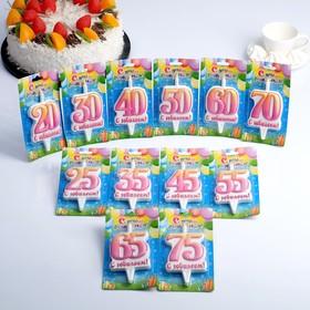 Шоу- бокс со свечами для торта цифры 'Юбилейные' 60 штук Ош