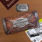 Туристический конверт для документов и наклейка на чемодан