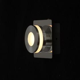 """Светильник """"Пунктум"""" 5Вт LED IP44 хром 10x10x7,5см"""