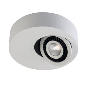 "Светильник ""Круз"" 7Вт LED 3000K серый 15x15x3,8см"