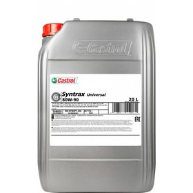 Масло трансмиссионное Castrol Syntrax Universal 80W-90, 20 л