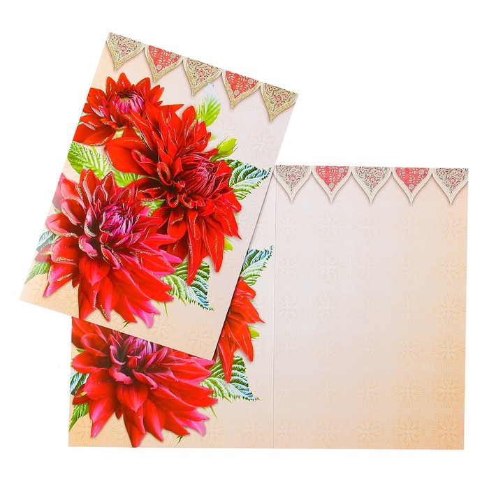 универсальные открытки с праздником этот раз