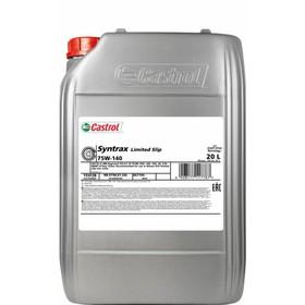 Масло трансмиссионное Castrol Syntrax Limited Slip 75W-140, 20 л