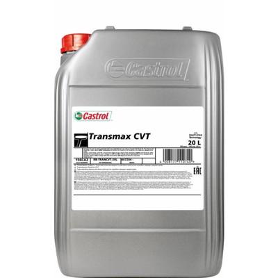 Масло трансмиссионное Castrol Transmax CVT, 20 л