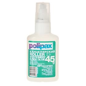 Клей-роллер канцелярский Polipax, 45 г