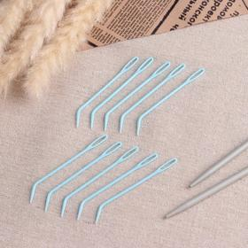 Набор игл для вязания, 7 см, 10 шт, цвет голубой Ош