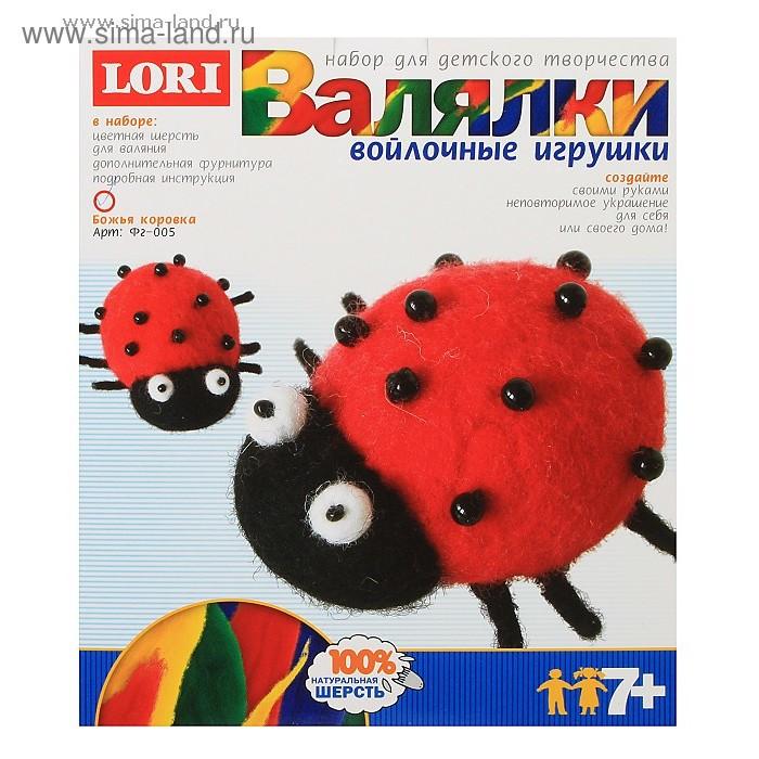 """Войлочная игрушка """"Божья коровка"""" серия Валялки"""