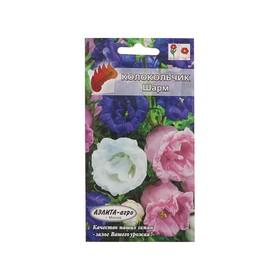 """Семена цветов Колокольчик средний """"Шарм"""" махровая смесь, Дв, 0,1 г"""