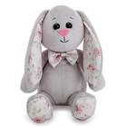Мягкая игрушка «Зайчонок Банни», 30 см