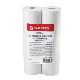 Чековая лента термо, 80 мм х 54 м х 18 мм, BRAUBERG, 6 штук в наборе Ош