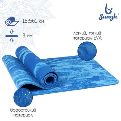 Коврик для йоги 183 х 61 х 0,8 см, цвет синий