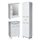 Комплект мебели для ванной Классик 50 (зеркало+тумба с раковиной+пенал) левый