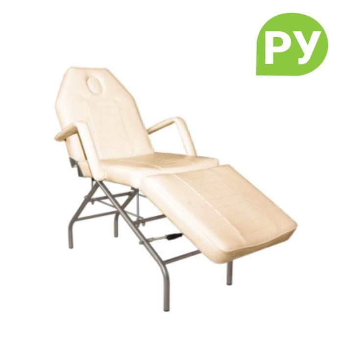 Кресло косметологическое КК-8089, пятилучье, цслоновая кость