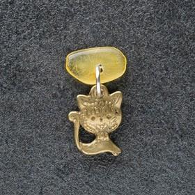 Брелок-талисман 'Киса', натуральный янтарь Ош