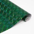 Пленка самоклеящаяся, голография, зелёная, 0.45 х 3 м, 3 мкр, «Цветы»