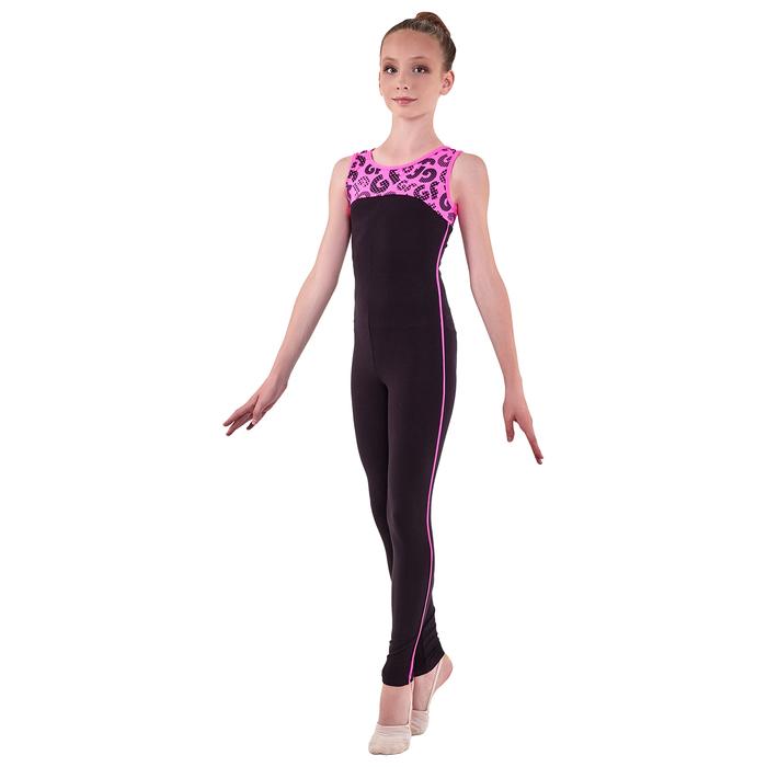 Комбинезон гимнастический «Пульсар», размер 36, цвет чёрный - розовый