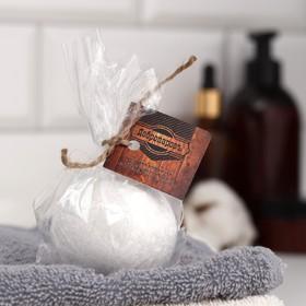 Шипучая бомбочка из персидской соли 'Добропаровъ' с эфирным маслом ванили, 140гр Ош