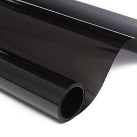 Тонировочная плёнка для автомобиля TORSO 50 x 300 см, 15% Ош