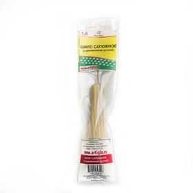 Шило «Сапожное», с крючком, толщина 1,6 мм, деревянная ручка Ош