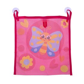 Сетка для хранения игрушек «Бабочка» Ош
