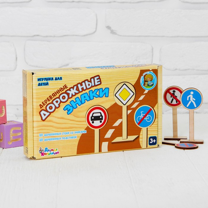 Игра развивающая деревянная «Деревянные дорожные знаки»