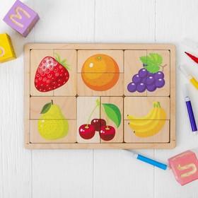 Игра развивающая деревянная «Фрукты, ягоды» Ош