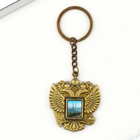 Брелок в форме герба «Владивосток» Ош