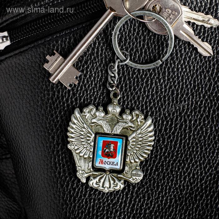 Брелок в форме герба «Москва. Храм Христа Спасителя»
