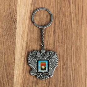 Брелок в форме герба «Кемерово. Знамеский Кафедральный собор» Ош