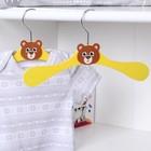 Вешалка-плечики детская, размер 30-34 «Мишка»