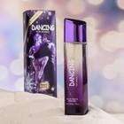 Туалетная вода Dancing Intense Perfume, женская, 100 мл