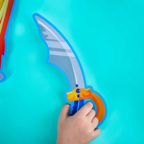 Игрушка для купания ─ меч №1