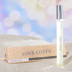 Туалетная вода женская Prestige №19 Love Costa, 17 мл