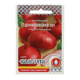 """Семена Лук репчатый """"Даниловский 301"""" серия Кольчуга, 1 г"""