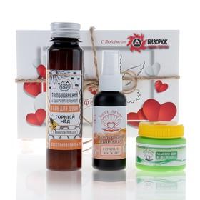 Подарочный набор на 14 февраля «С любовью»: гиалуроновый гидролат, масло ши, гель для душа Ош