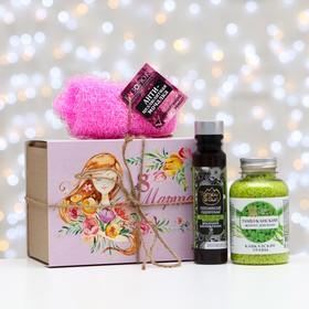 Подарочный набор с органической косметикой «Восторг, подарки и любовь» Ош