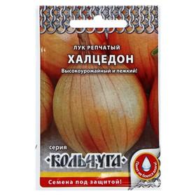 """Семена Лук репчатый """"Халцедон"""" серия Кольчуга, 1 г"""