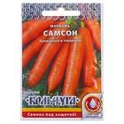 """Семена Морковь """"Самсон"""" серия Кольчуга, 1 г"""