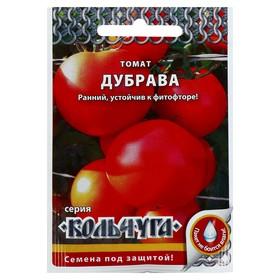 Семена Томат 'Дубрава' серия Кольчуга, раннеспелый, 0,2 г Ош