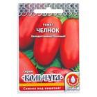 """Семена Томат """"Челнок"""" серия Кольчуга, раннеспелый, 0,2 г"""
