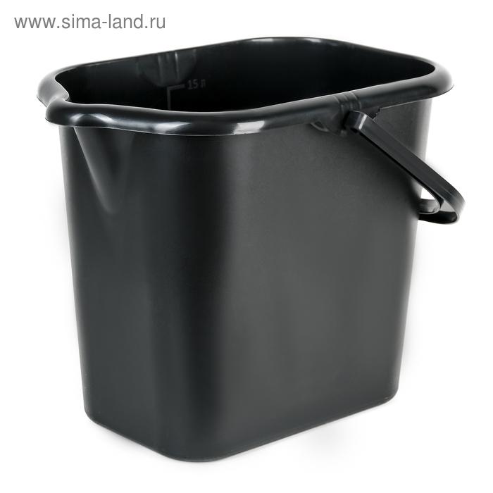 Ведро, 16 л, цвет чёрный
