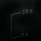 Ведро с мерной шкалой 12 л, цвет чёрный - Фото 3