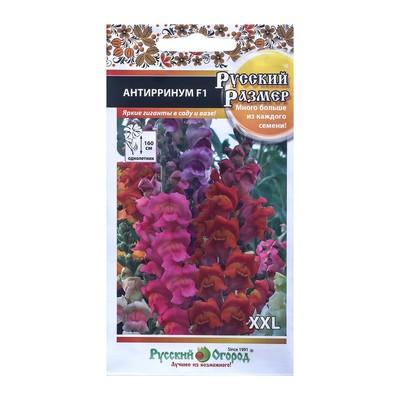 Семена цветов Антирринум F1 серия Русский Размер, смесь, О, 15 шт
